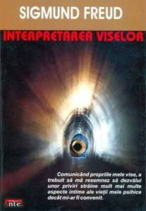 interpretarea viselor de freud